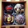 Bliss ball gift box